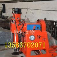 ZLJ-350型坑道钻探设备   地质探水坑道钻机