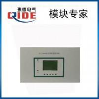 ZLY-100A电力智能监控系统