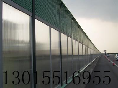 鹤壁公路声屏障 金属声屏障 桥梁声屏障生产厂家哪里有?