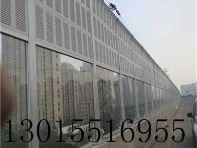 临颍声屏障 隔声屏障 隔音墙的生产厂家哪里有?