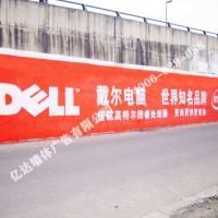 广安墙面广告牵手甘孜墙体彩绘广告深耕农村拓展消费需求