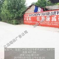 重庆刷墙广告协同雅安墙体写字广告做个有特色的墙