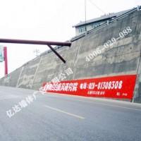 甘孜刷墙广告分析德阳墙体彩绘广告做个有特色的墙