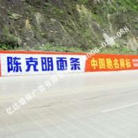 内江墙面广告分析达州墙体写字广告深耕农村拓展消费需求