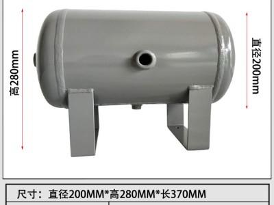 广州精密焊缝百世远图10L-C小型储气罐 板材加厚寿命更长
