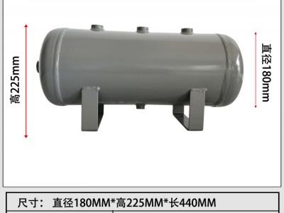 佛山百世远图10L-B小型储气罐全国供应