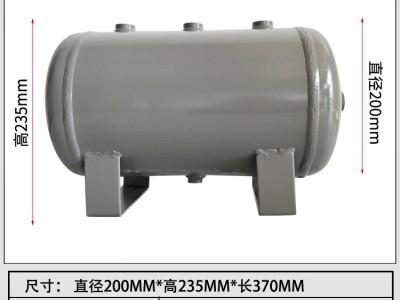 广州百世远图10L-A小型储气罐 支持非标定制