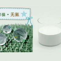 生态纺织无氟织物防水整理剂.