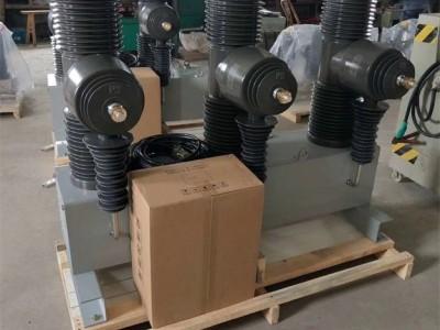乌鲁木齐35KV柱上小型永磁真空开关价格