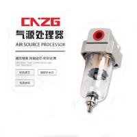 CNZG油水分离器气源处理空气过滤器AF2000-02