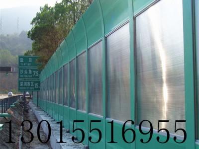 濮阳声屏障 隔声屏障 公路声屏障厂家定制安装