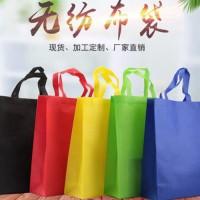 昆明布类包装袋-无纺布广告袋1千起定制