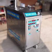 高压蒸汽洗车机-多功能蒸汽洗车机厂家报价-蒸汽洗车机多少钱
