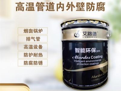 耐高温醇溶无机富锌漆  油库储罐石油管道防腐防锈涂料
