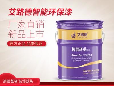 可耐400度高温的无机硅酸锌底漆价格 食用油油罐用防腐底漆