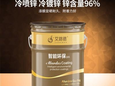 醇酸防腐磁漆 批发各色改性醇酸快干涂料 各色金属漆