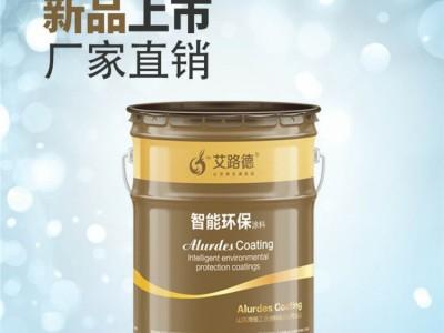 耐油耐水性能极好的单组份防腐漆就数氯化橡胶漆