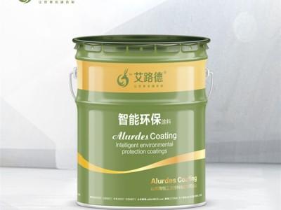 直销环氧磷酸锌底漆环氧树脂无毒涂料钢铁环氧树脂防腐涂料