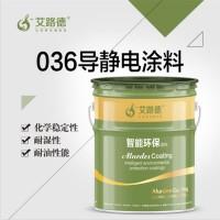 煤油储油罐内壁常用的导静电防腐漆
