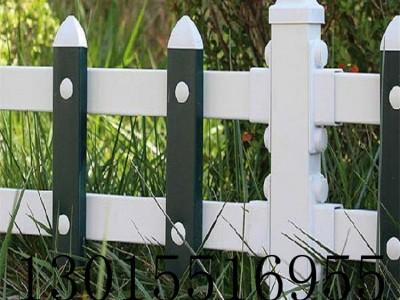 内乡草坪护栏 绿化栏杆 花园防护栏 新力生产现货供应