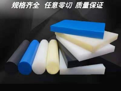 MC尼龙 耐摩擦 耐高温 耐化学 硬度高 易加工 韧性好