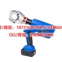 KORT電動液壓剪EC-50電動液壓切刀液壓電纜剪