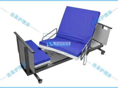 龙门多功能病人护理床旋转0-90°