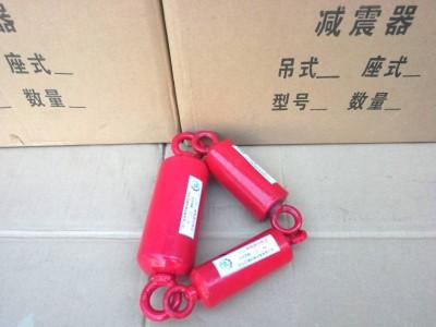 日通吊式风机减震器、管道减震器、空调减震器、弹性吊钩应用优势