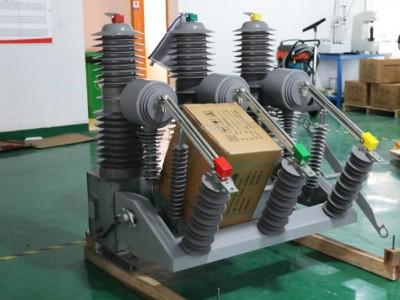 四川户外35KV小型化永磁真空断路器订做厂家