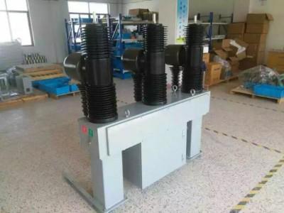 四川35KV柱上小型真空断路器订做厂家