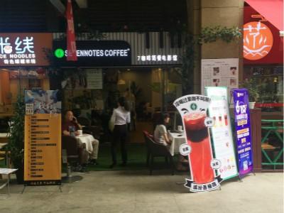 震惊 咖啡加盟店开在客流多的地方还是倒闭了