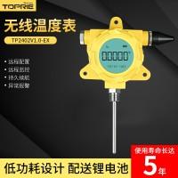 高精度NB-IOT无线温度表低功耗防爆温度表