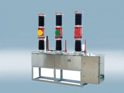 四川ZW7-40.5柱上小型真空断路器订做厂家