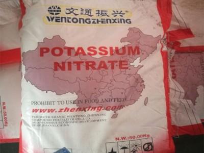 32年宜鑫化工持续供应优质硝酸钾