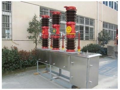 四川ZW7-40.5大电流真空断路器订做厂家
