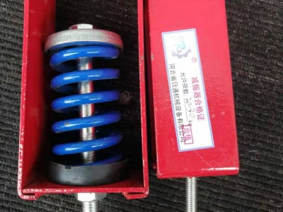 河北日通吊式弹簧减震器厂家生产、定制管道减震器、风机减震器