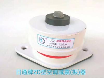 日通坐式减震器、水泵减震器、空调减震器安装使用
