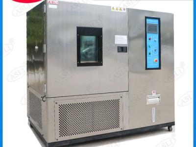 恒温恒湿试验箱企业
