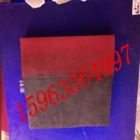 单层挡煤皮·皮带防溢裙板I330x16