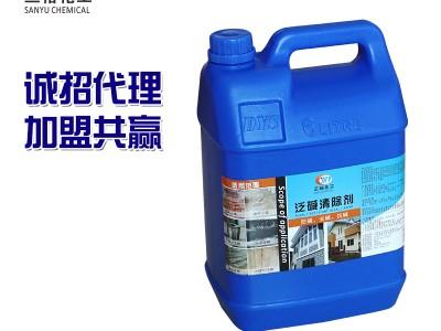 墙面反碱 泛碱清洗剂 泛碱清洁剂 除碱剂