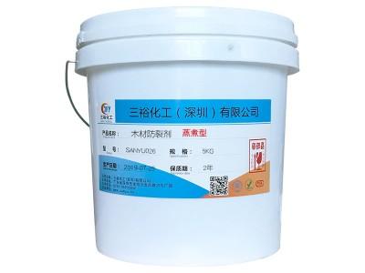 厂家直销木材防裂剂 端头防裂剂 木材稳定剂