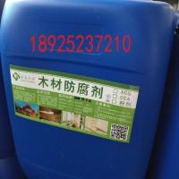 厂家直销CCA木材防腐剂 广东木材防腐剂