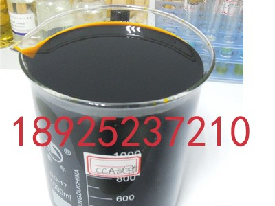 木材防腐剂生产厂家 ACQ木材防腐剂 CCA木材防腐剂