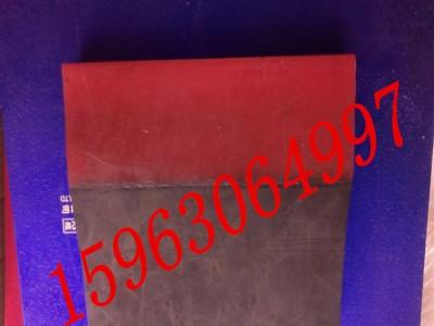 皮带防溢裙板I330x16胶板挡皮挡板