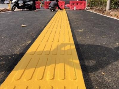 聚合物现浇金刚盲道 适用于多种路面 多种颜色可定制
