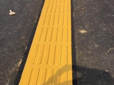 聚合物现浇金刚盲道 黄色现浇盲道施工