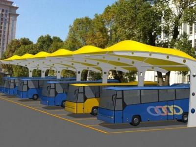 咸宁白色膜布车棚 咸宁公交车充电站拉膜结构