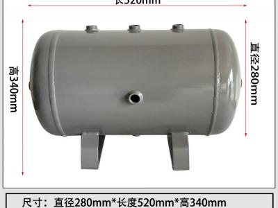 品质耐用型号齐全 百世远图小型储气罐 发货快捷