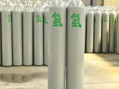 氩弧焊便携式无缝氩气瓶工业便携式高压无逢氩气钢瓶价格低