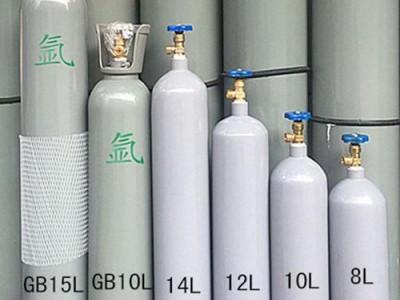 国标正品氩气瓶40L氩气瓶40升-10升工业氩气瓶